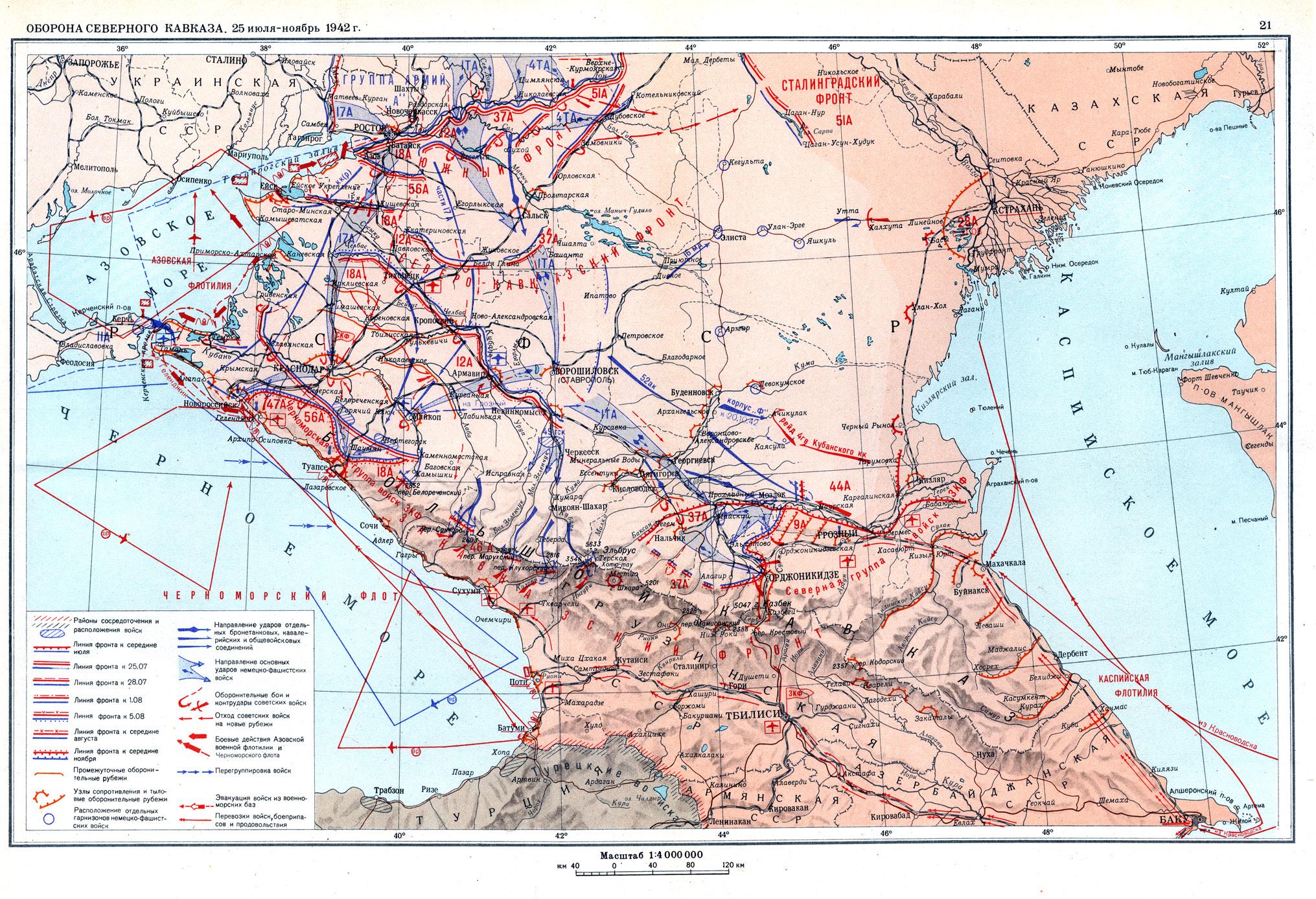 Ка��� Севе�ного Кавказа ideaprint